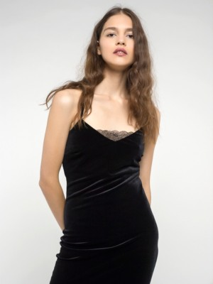 Patrizia Pepe - Кружевное платье по колено